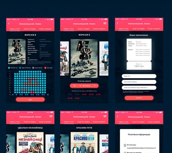UI Kit para cinemas